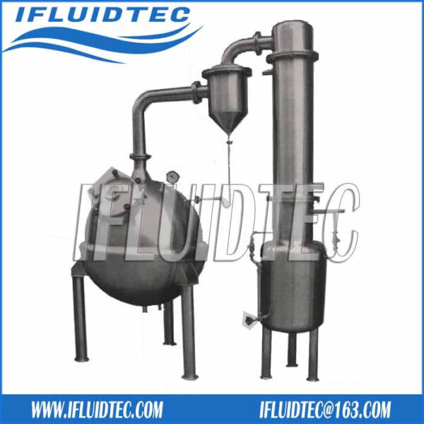 vacuum-concentrator-ball-shape-ifluidtec
